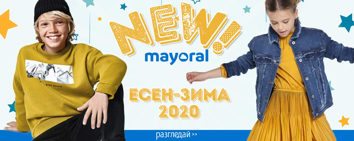1 new aw mayoral