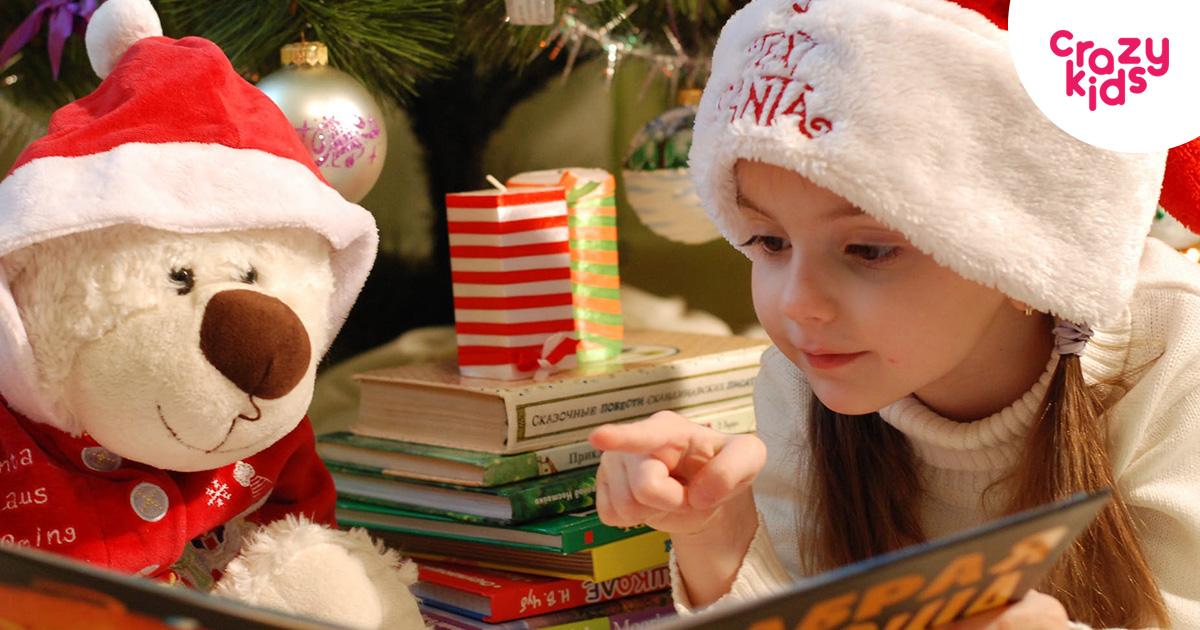 25 идеи за коледни подаръци за деца