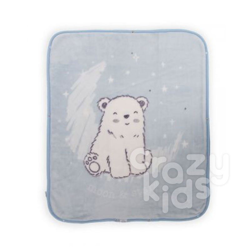 Kikka boo Порт бебе Blue Polar Bear