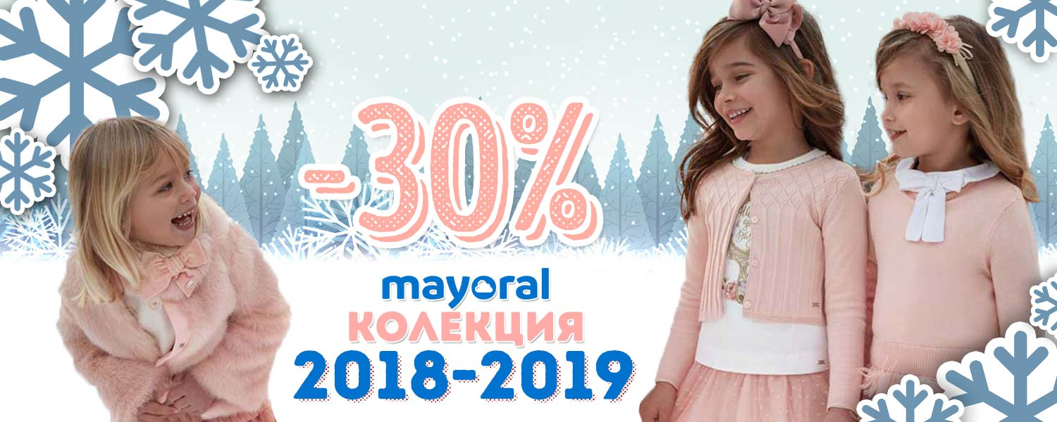 2 Mayoral winter