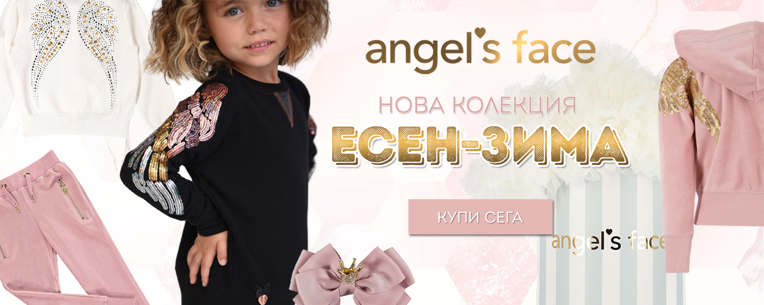 3 angels face new